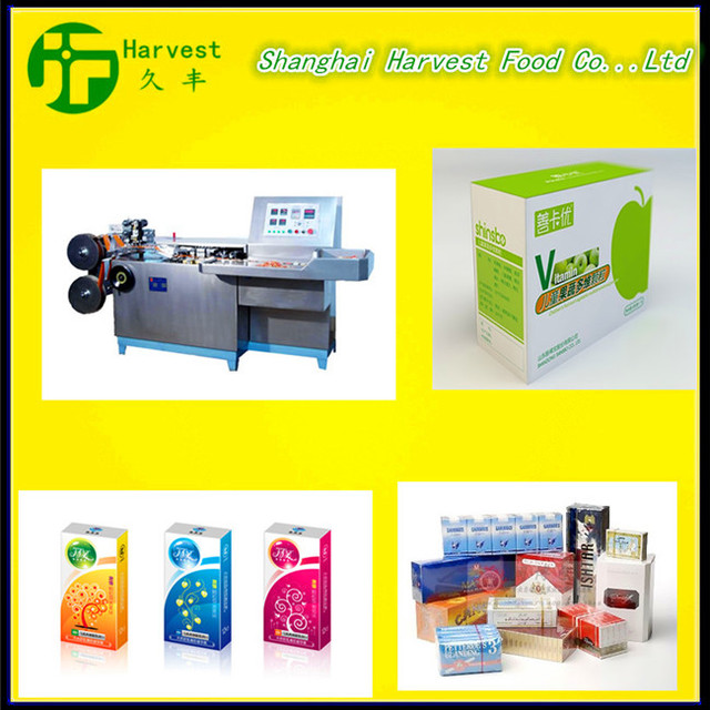 BTB-300A Automatic cigarettes cellophane wrapping machine with good manufacturing