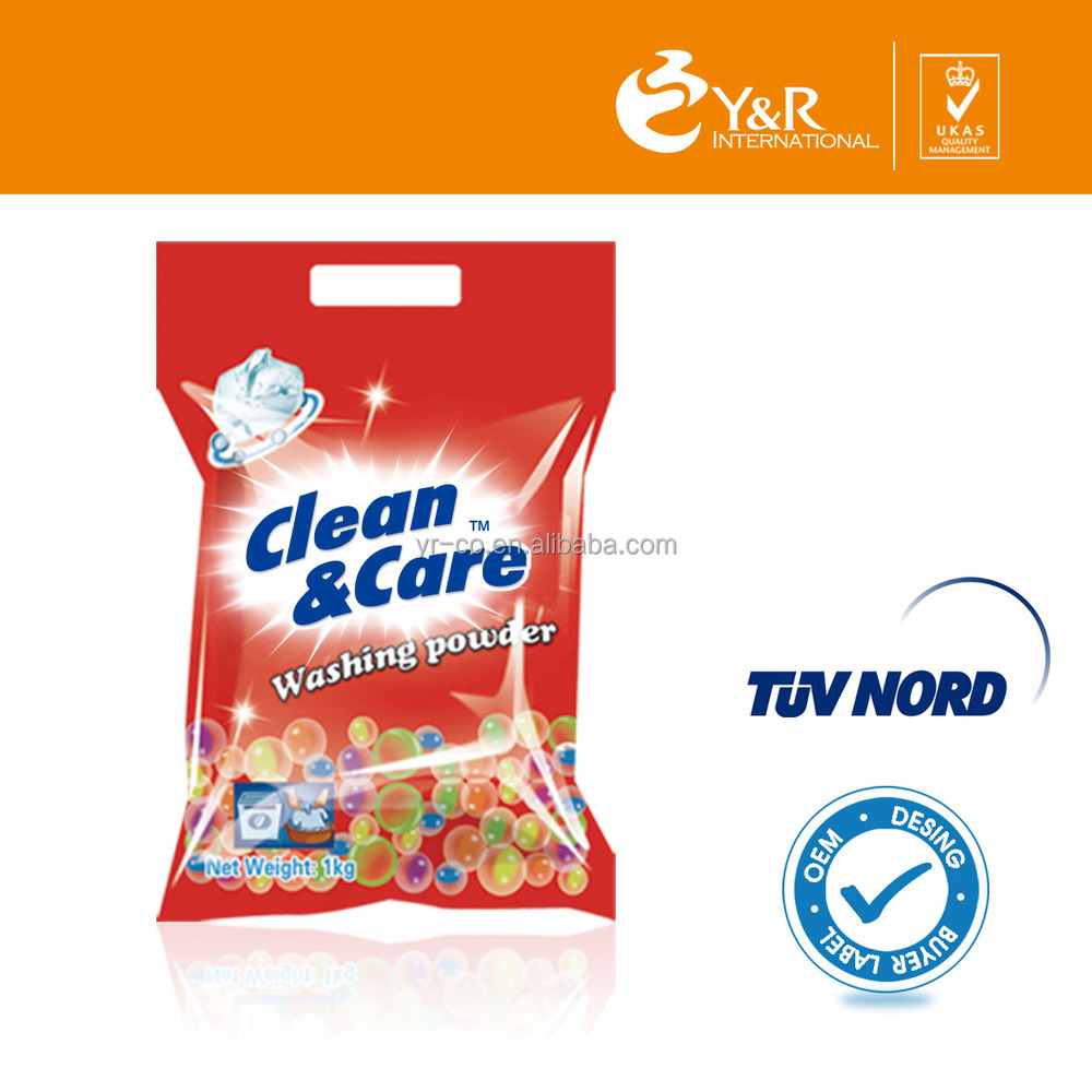 Sale high quality factory germany detergent powder
