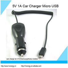 5V 1A Micro USB Car Charger