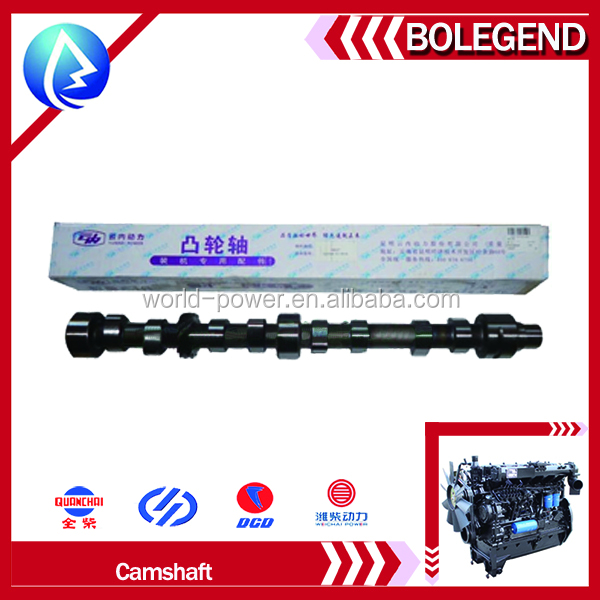 durable made in china good price and quality diesel engine spare parts yunnei 4100QB camshaft agricultural machine
