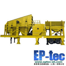 2015 new type Mine mobile crusher waste construction for sale