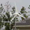 200W wind generator system turbine wind mill power manufacturer