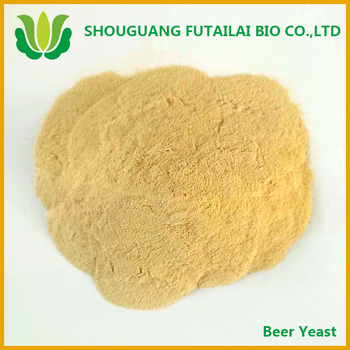 low price high quality dried beer yeast feed
