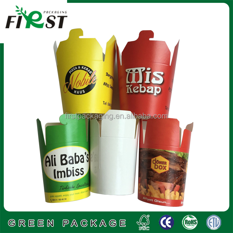 Customized printing paper board boxes for chips french fries &food packaging