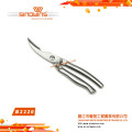 B2220 New design High Quality Stainless Steel Poultry Shears