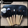 Professional 9 pcs makeup brushes with cosmetic box