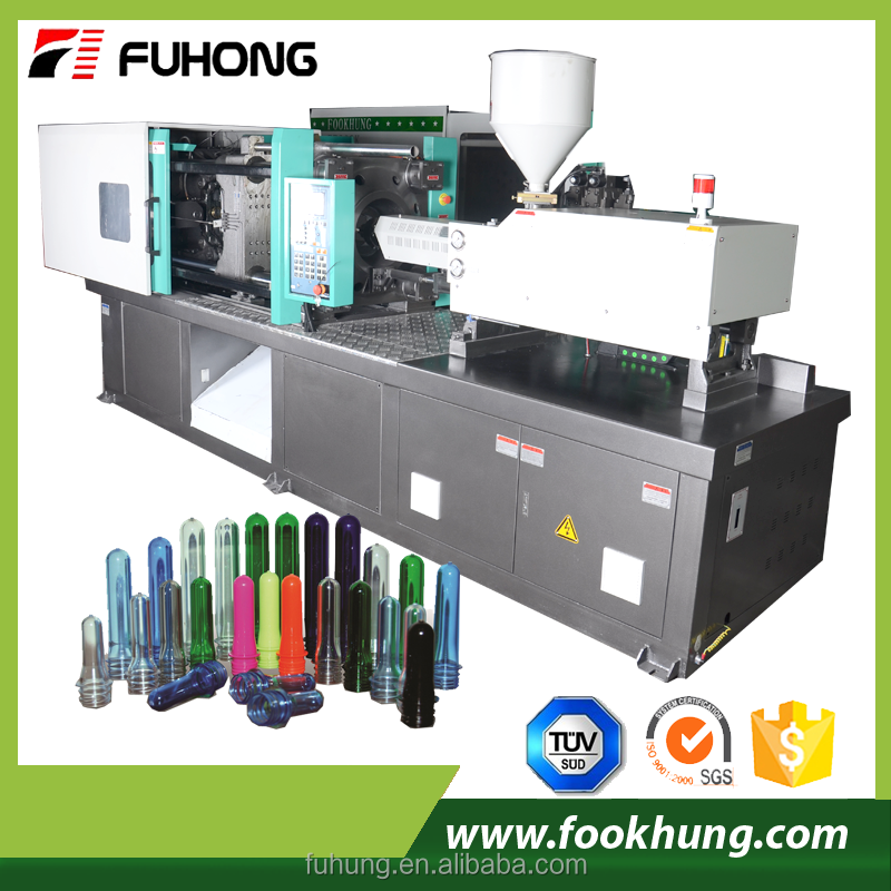 Ningbo fuhong competitive price 120ton 1200kn small pet preform injection molding machine