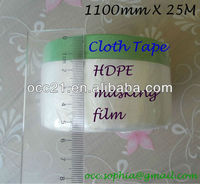 Cloth Taped Masking Film(Korea Tape)