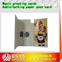 Best quality fashionable audio recording greeting card