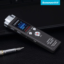 Lenovo Multi-functional Digital Audio Voice Telephone Sound Recorder Device