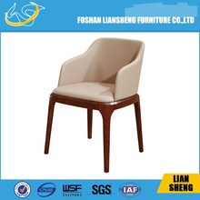 Elegant Design High Back Leather Chair Can Load Heavy Weight People
