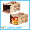 Promotional Kraft paper cake packaging box with handle