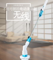 As Seen On Tv New Hot Selling Turbo Scrub 360 Cordless Tile Scrubber Cleaning Electric Spin Scrubber Brush Hot Selling Electric