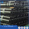 Thick wall pipe torque tube aluminum alloy pipe seamless tube