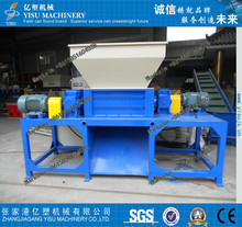 Industry double shaft shredder/waste car tire shredder/aluminum cans shredding machine