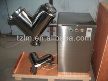 V powder granule mixing blending machine
