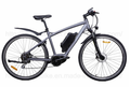 700c Middle Motor Mountain Electric Bike