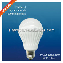 Good Quality Plastic Heatsink E27 5W LED Bulb