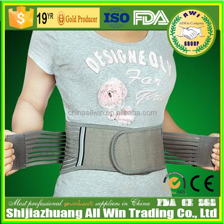 Wholesale Orthopedic Ultra Enhance Lumbar Support/ Relieve Back Pain Lumbar Brace