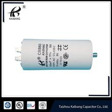 metalized film air conditioner run capacitor water pump