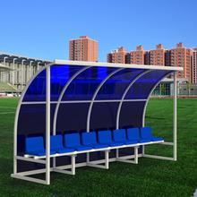 China Manufacture Soccer Seating Team Shelters / Substitute Bench / Soccer Sports Bench