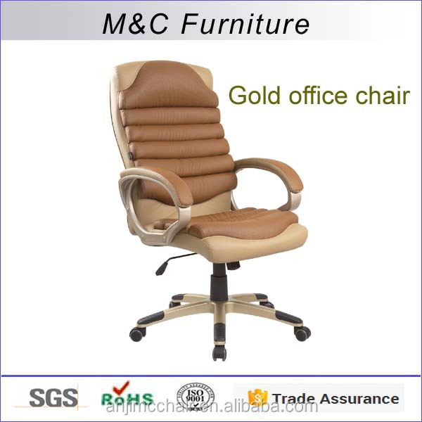 M&C modern no folded beautiful gold office chair