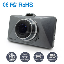 Car multi camera dvr 1080p black box with night vision