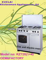 2013 Hot Sales Model Metal Cover And Metal Top 4 Burner and 1 Hot Free Standing Oven( Model no:KZ-720)