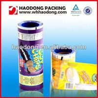 China factory custom cup cover plastic packaging film