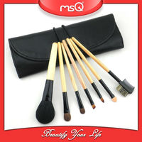 MSQ New Arriver 7pcs private label cosmetics make up