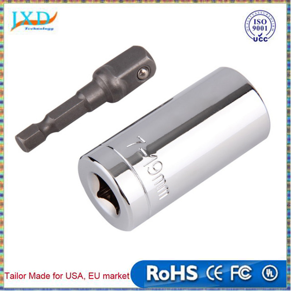 Silver Locksmith Screwdriver Wrench Adapter Multitool Car Universal Socket Multi-Function A Hand Tool Set Repair Kit