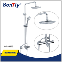 Wall Mounted Bath Vessel thermostatic shower set Bath Tap Mixer