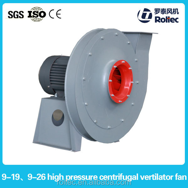 9-26 portable centrifugal wall mounted heat recovery ventilator blower fan