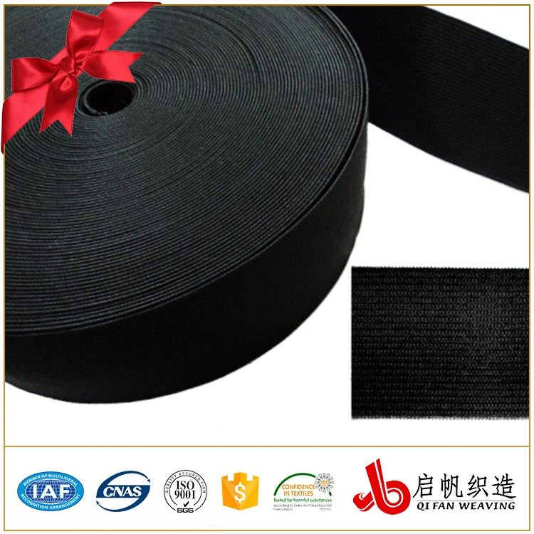 20mm non-slip knitted elastic band for garments