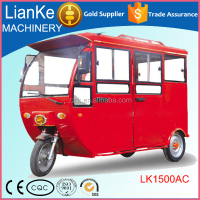 4-6 passengers electric auto battery tricycle rickshaw/3 wheel motor tricycle for adults