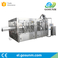 Disinfection flush washing filling screwing four-work online machine(Atmospheric pressure)