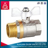 brass floating ball actuated valve made in YUHUAN OUJIA TMOK