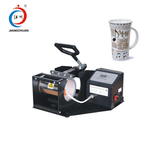 lowest price digital display home used glass printing mug heat press machine