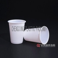 disposable plastic white coffee mug cup