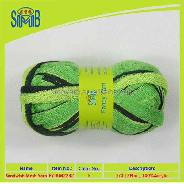suzhou huicai fancy scarf yarn mill supply oeko tex good quality 3 pages fantasy acrylic net knitting yarn for scarf