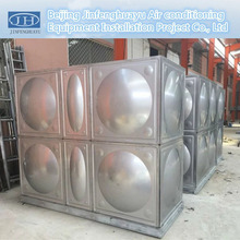 smc sectional water tank cover stainless steel