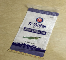 PP Woven Fertilizer Bags Urea 10K-50kg Woven Price/ Chemical Bopp Laminated Packaging Feed Bag