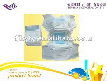 Super absorbency SAP baby diaper in bales, cheap bulk, with soft breahable and dry surface