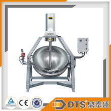 manual and automatic steam planetary stirring pot/cooking mixer/cooking vessel for frying rice ready meal
