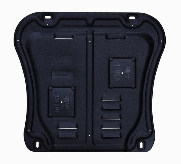 Electronic spare parts engine lower cover protection plate for Kelos