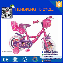xingtai factory wholesale kids fat tire exercise bikes bicykle for child 75 cc dirt bike for sale