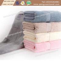 soft pure cotton 14S weak twist terry hotel square towel/face towel/bath towel