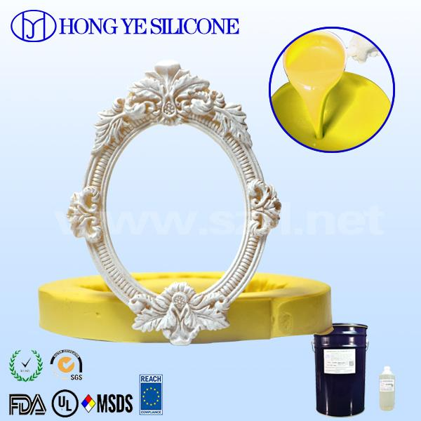 Rtv molding silicone rubber for gypsum products reproduction