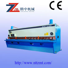 QC11Y/K Series Hydraulic digital display guillotine shearing machine