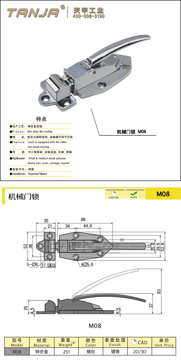 mechanical box handle